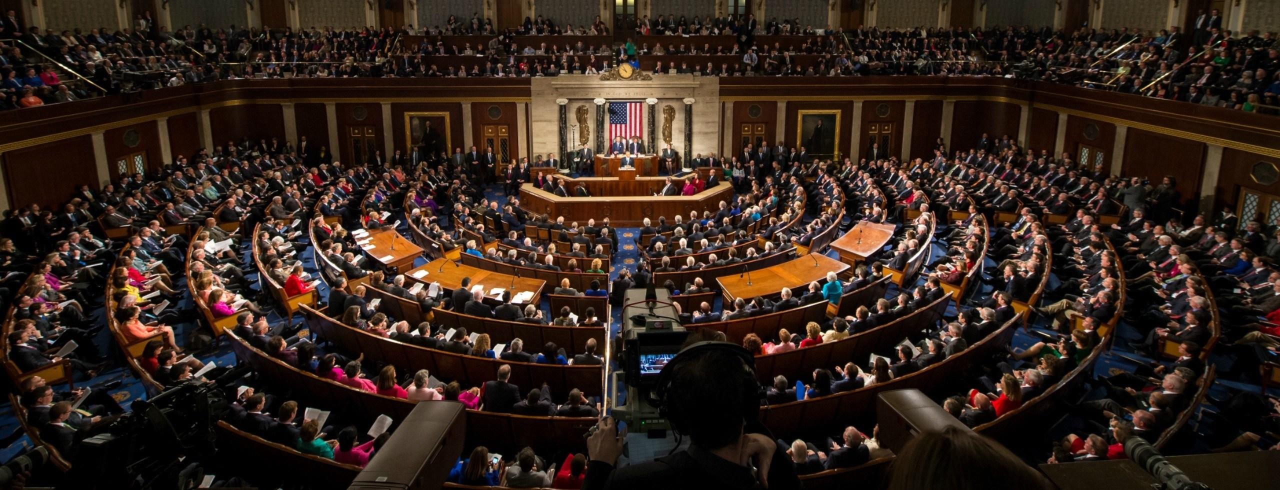congres-americain-cryptomonnaie