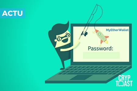 MyEtherWallet a été victime d'une attaque DNS