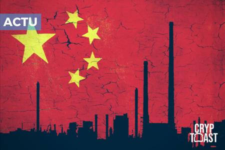 DCEP : une crypto-monnaie officielle pour la République populaire de Chine