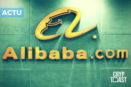 Alibaba utilise une blockchain pour le contrôle des approvisionnements alimentaires