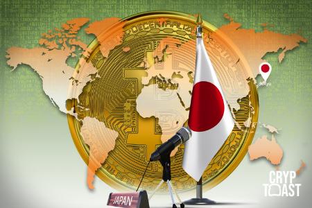 Drapeau du Japon parlant des cryptos au G20