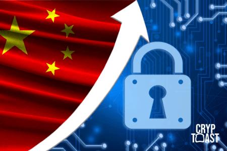 Futur des cryptos en Chine : et si le yuan se transformait en altcoin ?