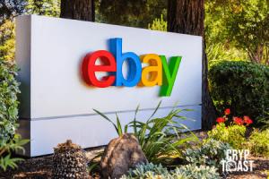 Ebay dément les rumeurs sur le potentiel ajout du paiement en cryptomonnaies
