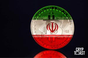 Après Binance et BitTrex, LocalBitcoins ferme lui aussi ses portes à l'Iran