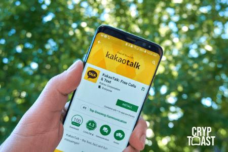 Le géant sud-coréen Kakao lancera en juin sa plateforme blockchain