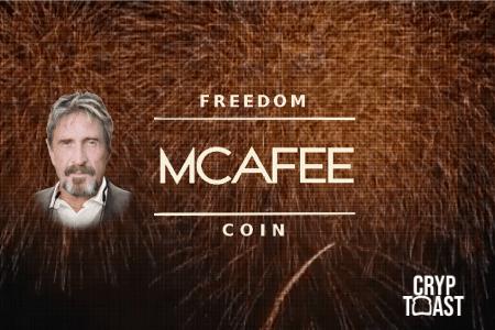 Le McAfee Freedom Coin sera lancé à l'automne 2019