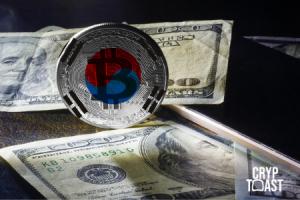 Séoul va mettre en place une blockchain pour les cartes de ses citoyens
