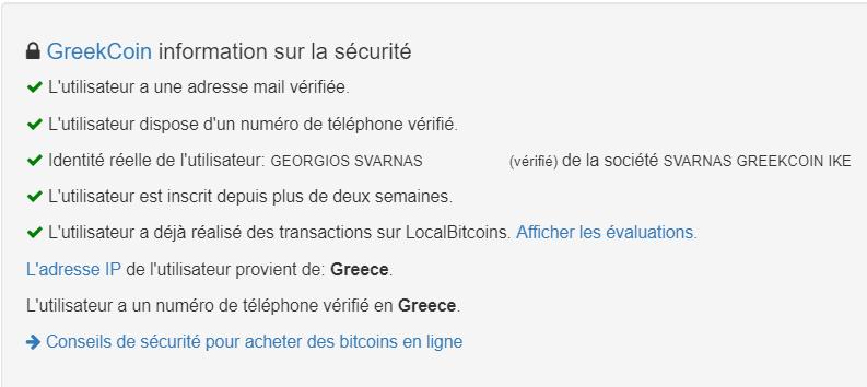 informations vendeur localbitcoins