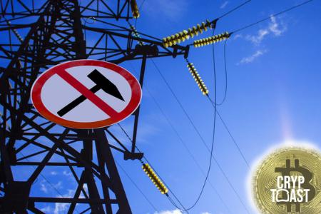 L'Iran coupe temporairement l'électricité des mines de crypto-monnaies