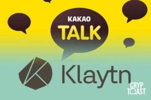 Mise en ligne de Klaytn, la plateforme blockchain de Kakao Corp