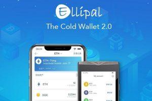 Le hardware wallet Ellipal