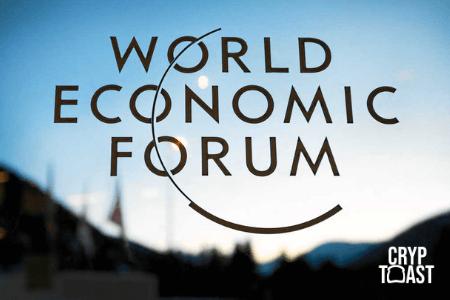 Un rapport du Forum économique mondial évalue la blockchain et ses avantages pour les entreprises