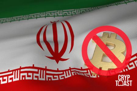 Le trading de cryptomonnaies est désormais illégal en Iran