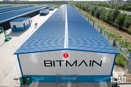 Bitmain aurait perdu 625 millions de dollars en début d'année