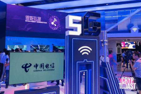 China Telecom publie un whitepaper pour des smartphones utilisant la blockchain