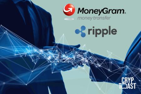 MoneyGram a commencé à utiliser le XRP pour ses transferts