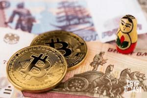 Russie: les banques s'attaquent à l'anonymat des cryptos