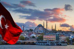 La Turquie prévoit de créer une infrastructure blockchain nationale