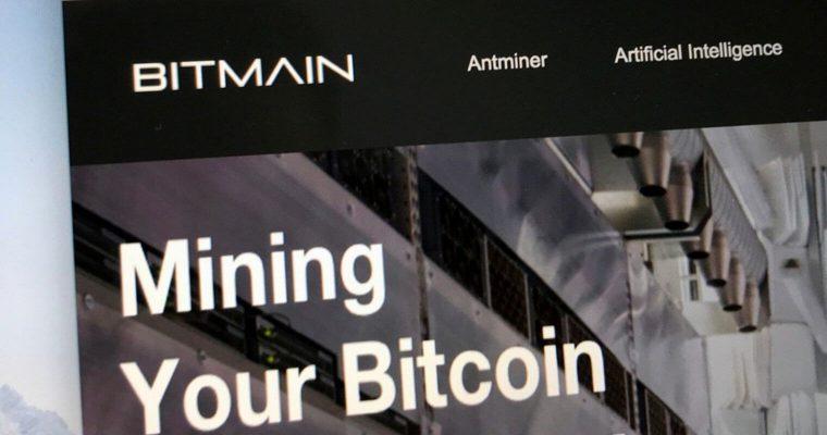 Bitmain : deux nouveaux Antminers et un halving à venir