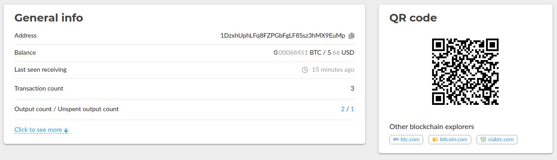 Adresse de réception BTC sur Blockchair