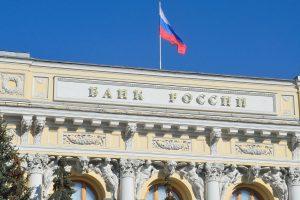 La Banque de Russie soutient l'idée d'interdire les paiements en cryptomonnaies