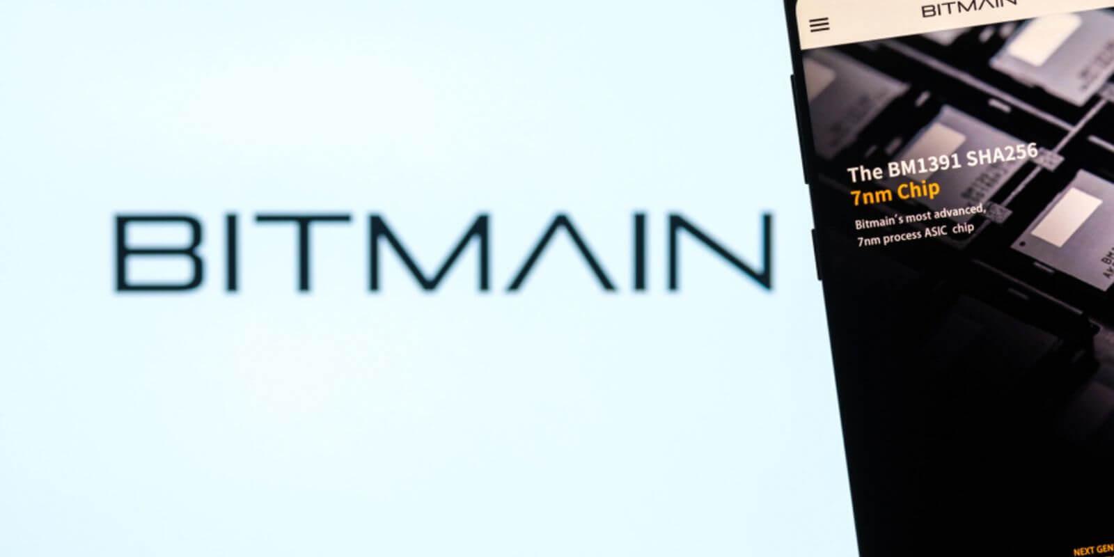 Bitmain dévoile de nouvelles stratégies pour conserver ses clients