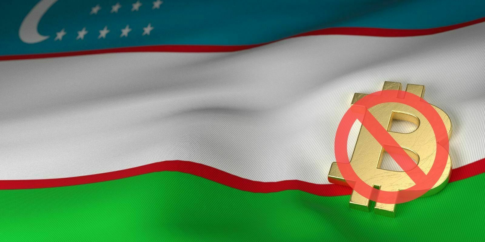 L'Ouzbékistan interdit l'achat de cryptomonnaies à ses citoyens
