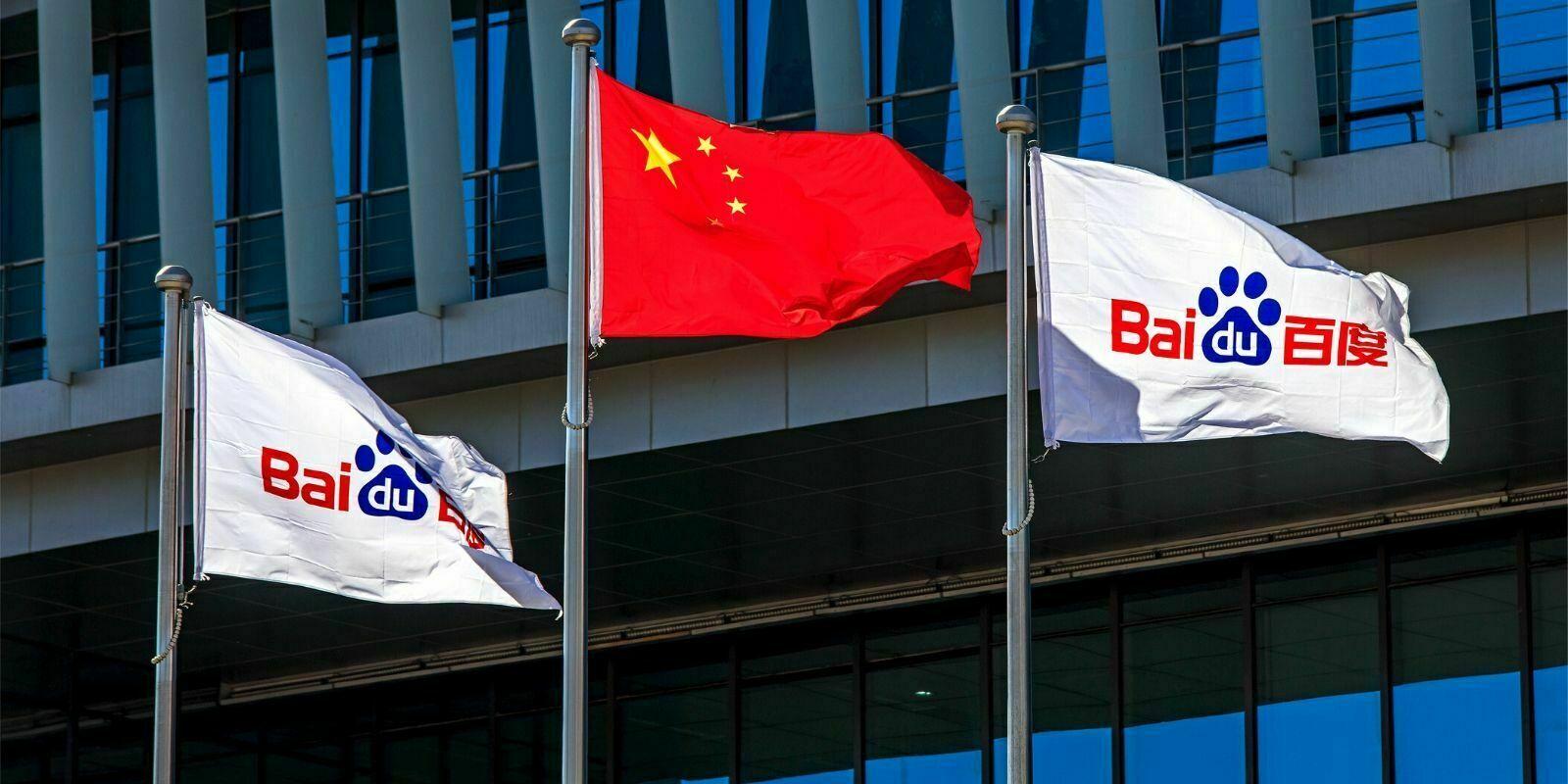 Le géant chinois de la tech Baidu lance la bêta ouverte de son projet blockchain XuperChain