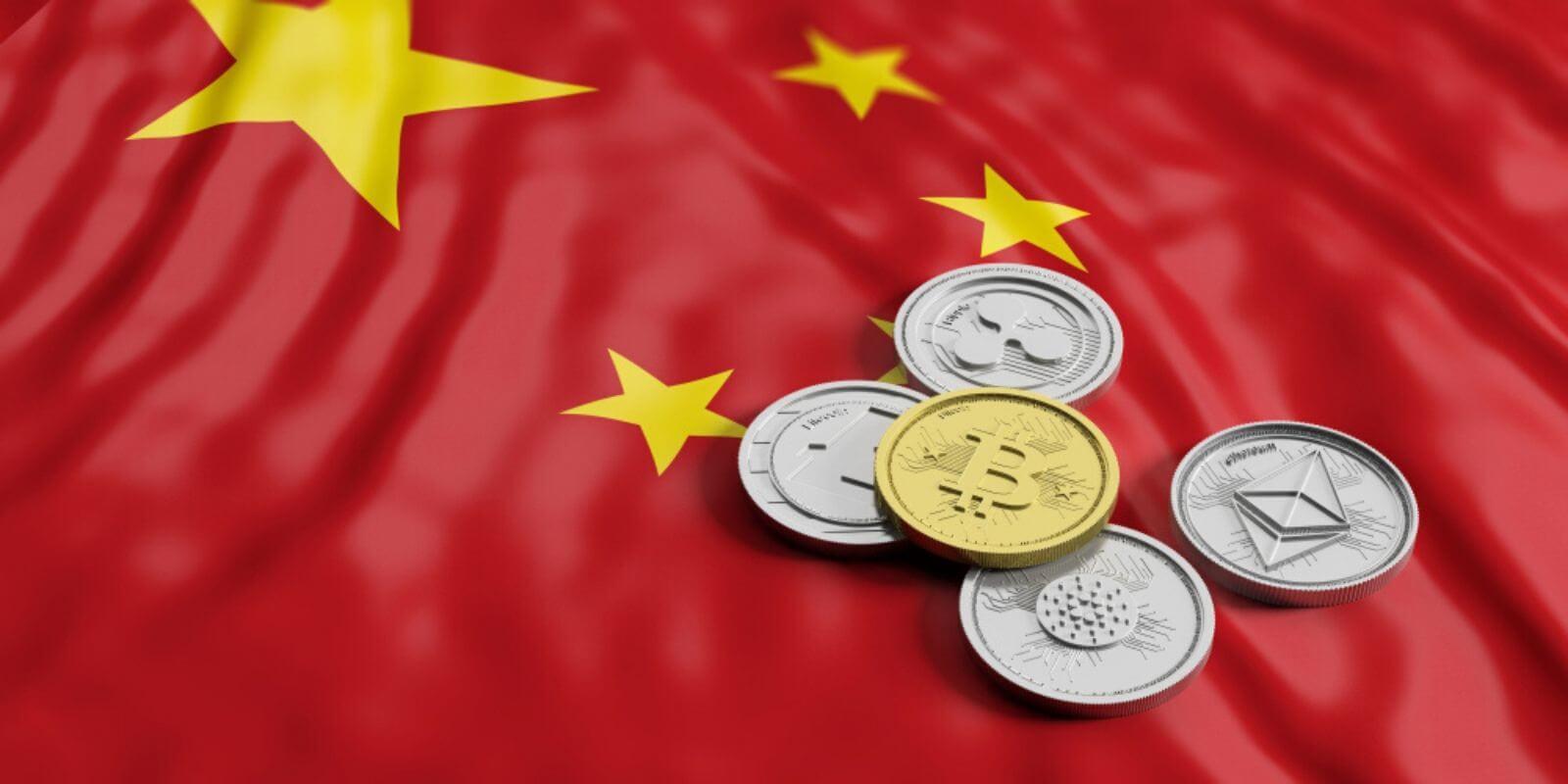Chine: les investissements dans la blockchain ont baissé de 40%