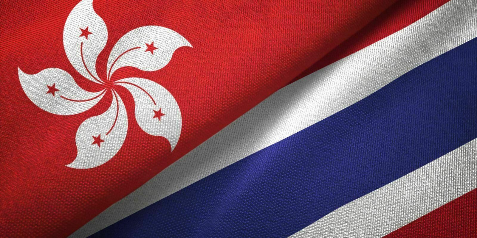 Hong Kong et la Thaïlande achèvent le prototype d'une monnaie numérique commune