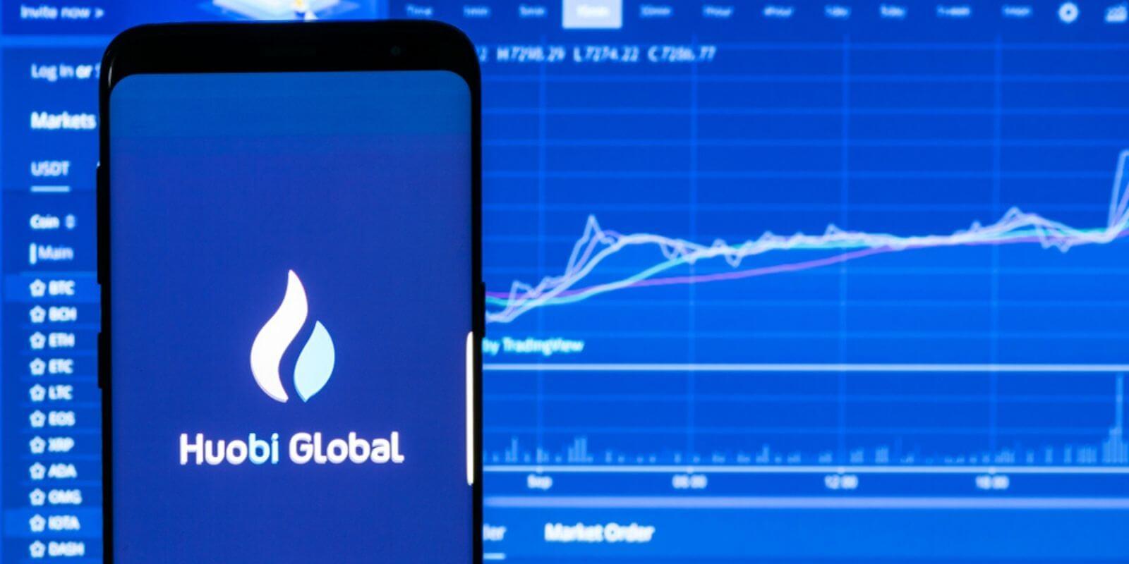 Huobi annonce le lancement d'un service de trading destiné aux investisseurs institutionnels