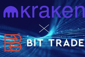 Kraken acquiert la plateforme de trading australienne Bit Trade