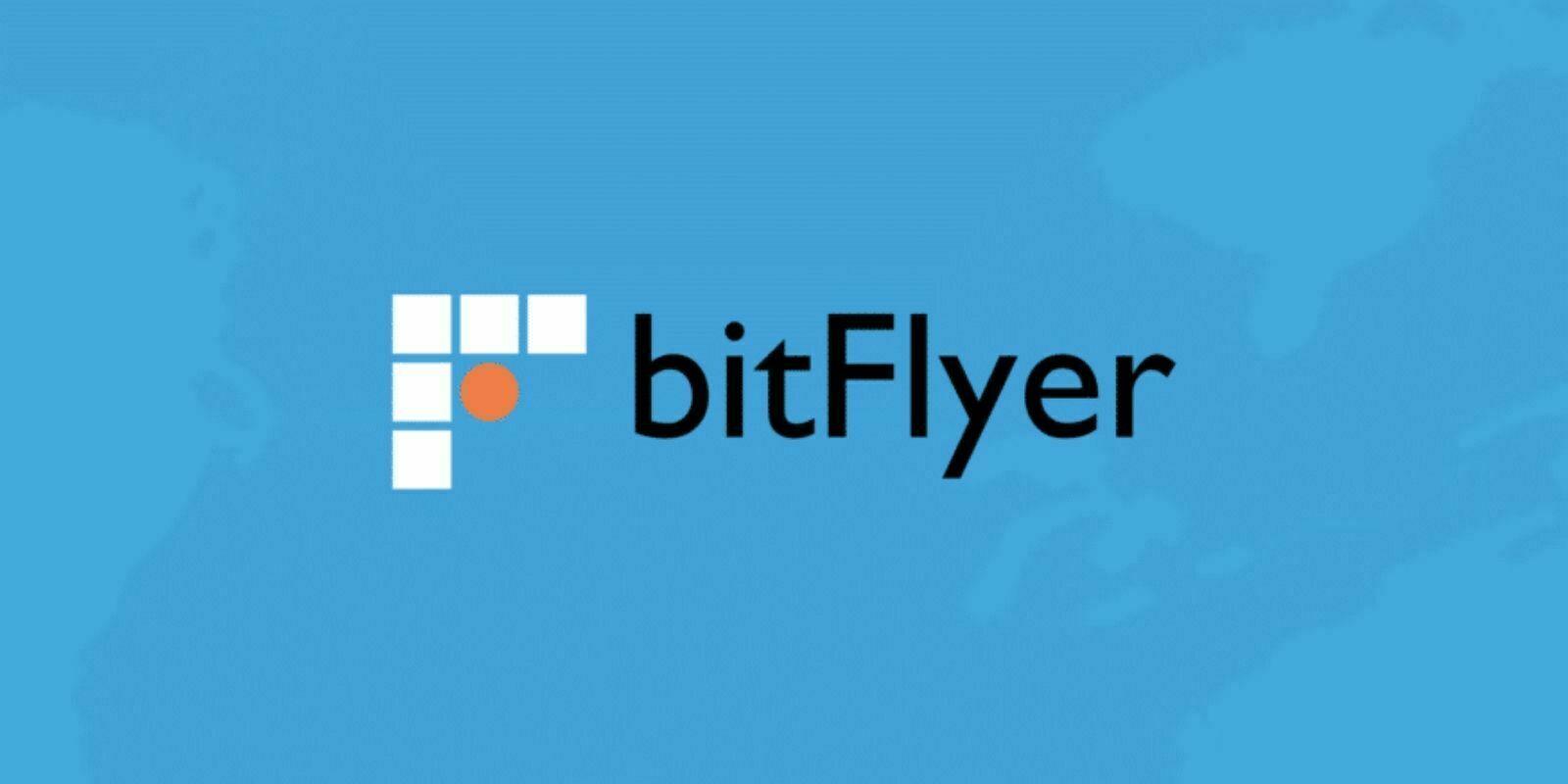 Logo BitFlyer