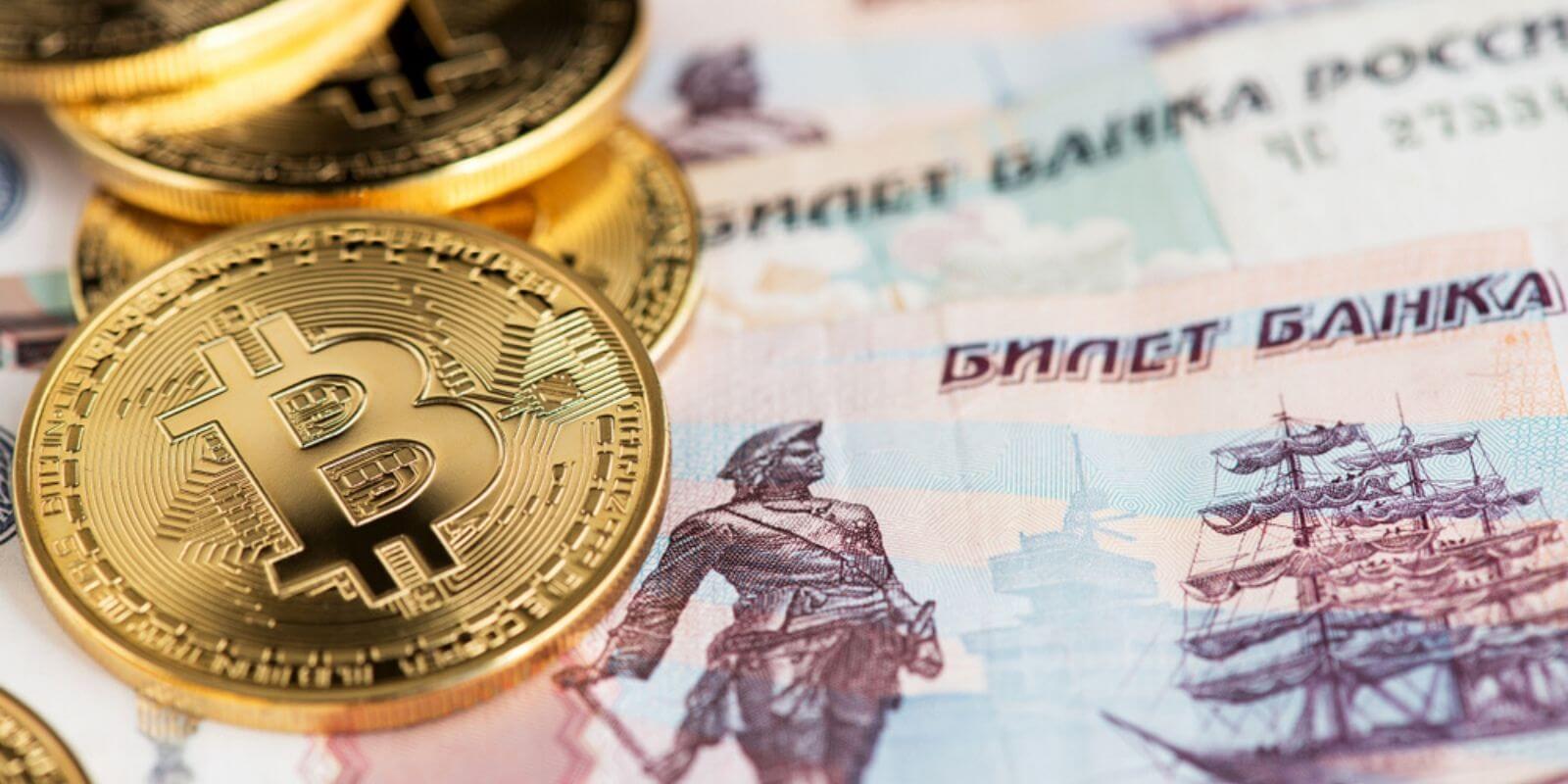 Binance ajoute les achats instantanés en rouble russe