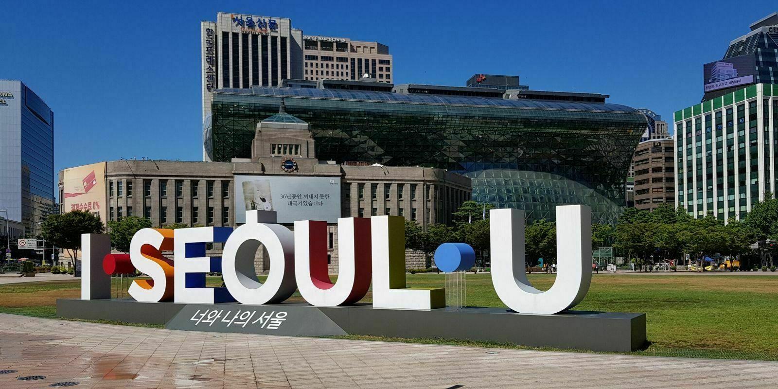Séoul implémente la blockchain dans son système de pétition en ligne