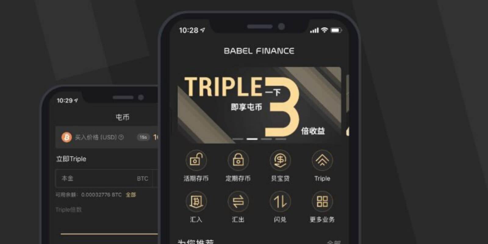 DeFi : la plateforme Babel a prêté 380 millions de dollars en cryptos