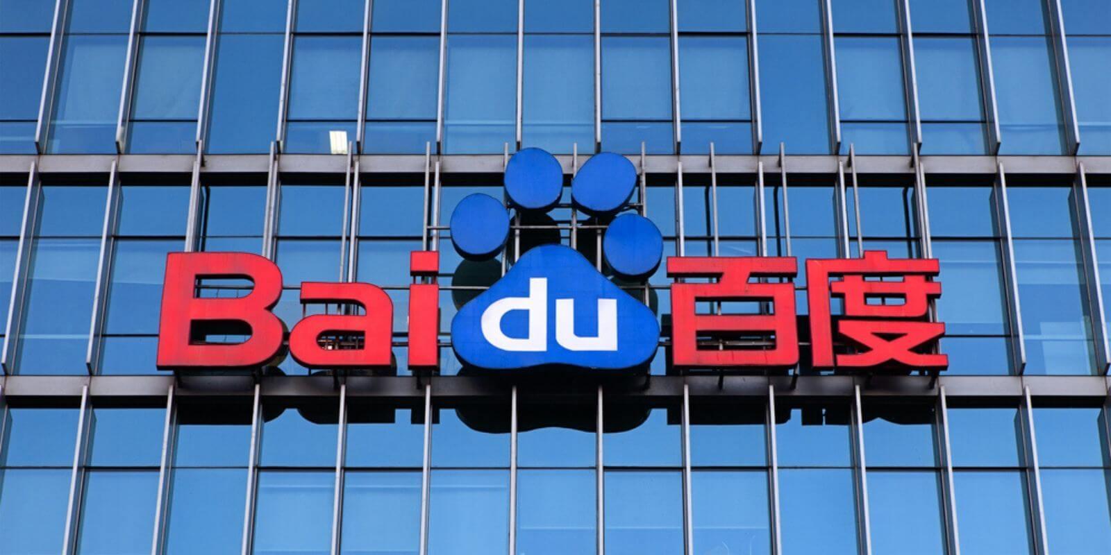 La prison pour un employé de Baidu qui minait des cryptos grâce à l'entreprise