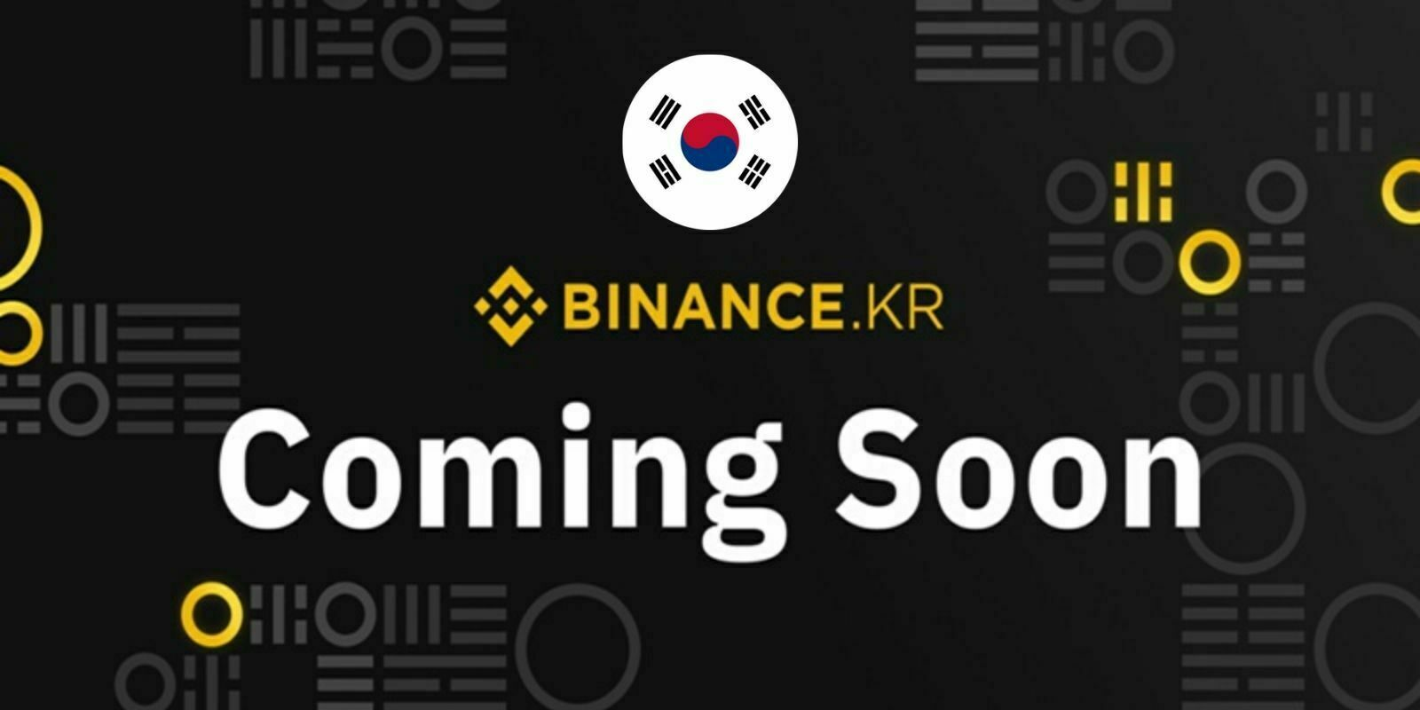 Binance lance Binance KR, un exchange destiné à la Corée du Sud
