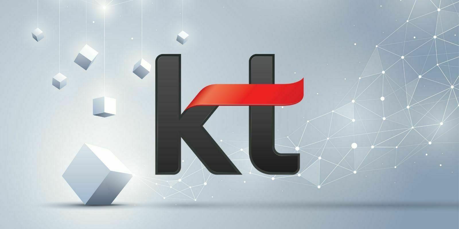 Corée du Sud : KT lance une plateforme blockchain pour ses contrats