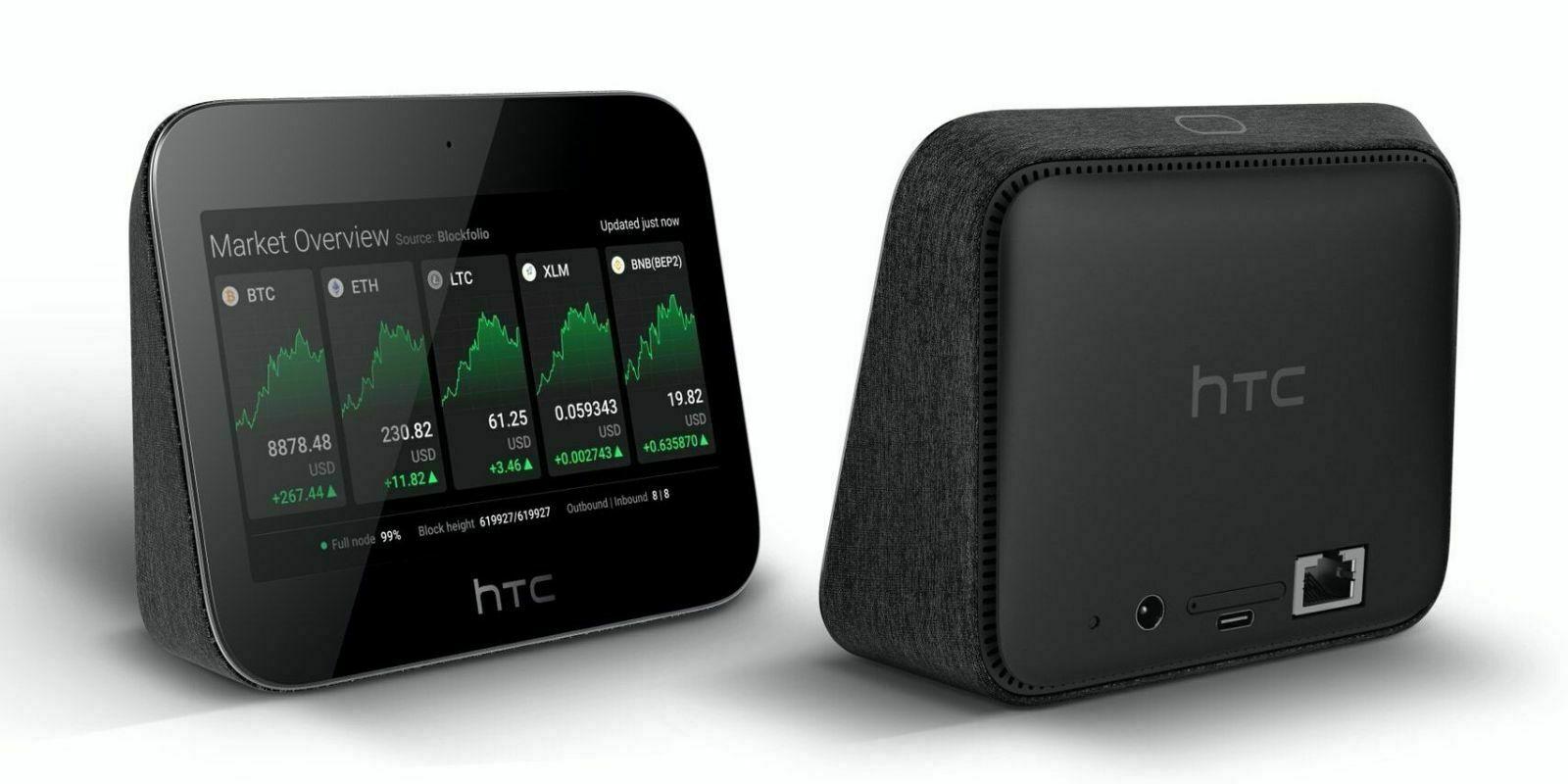 HTC révèle l'Exodus 5G, un routeur pouvant accueillir un full node Bitcoin