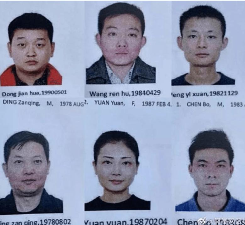 personnes extradées vers la chine dans le cadre de la fraude plus token