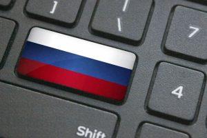 La Russie menace d'interdire les paiements en cryptomonnaies dès le printemps 2020