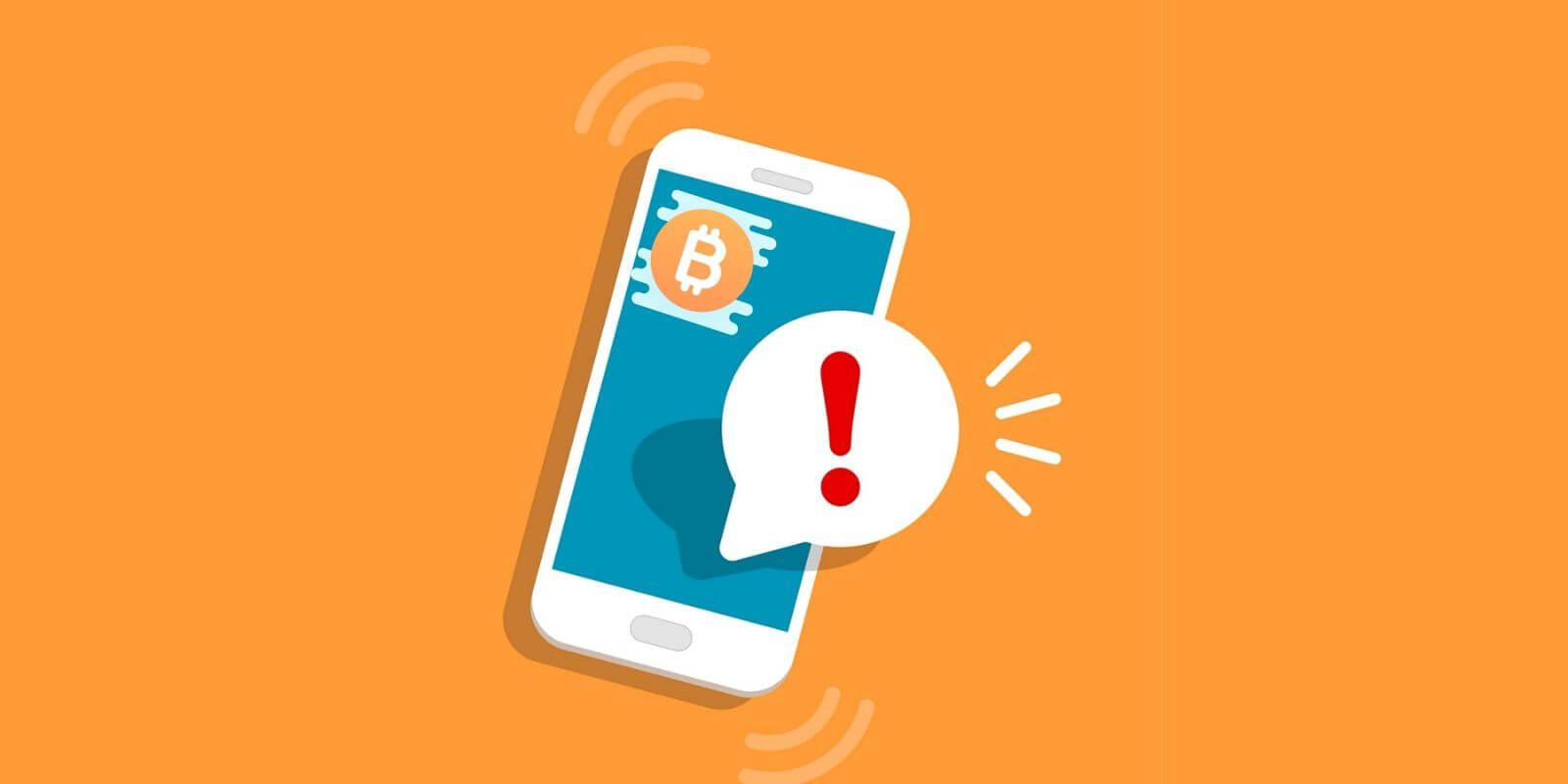 Alerte de sécurité: une vulnérabilité découverte sur iOS Mail, l'appli de messagerie d'Apple