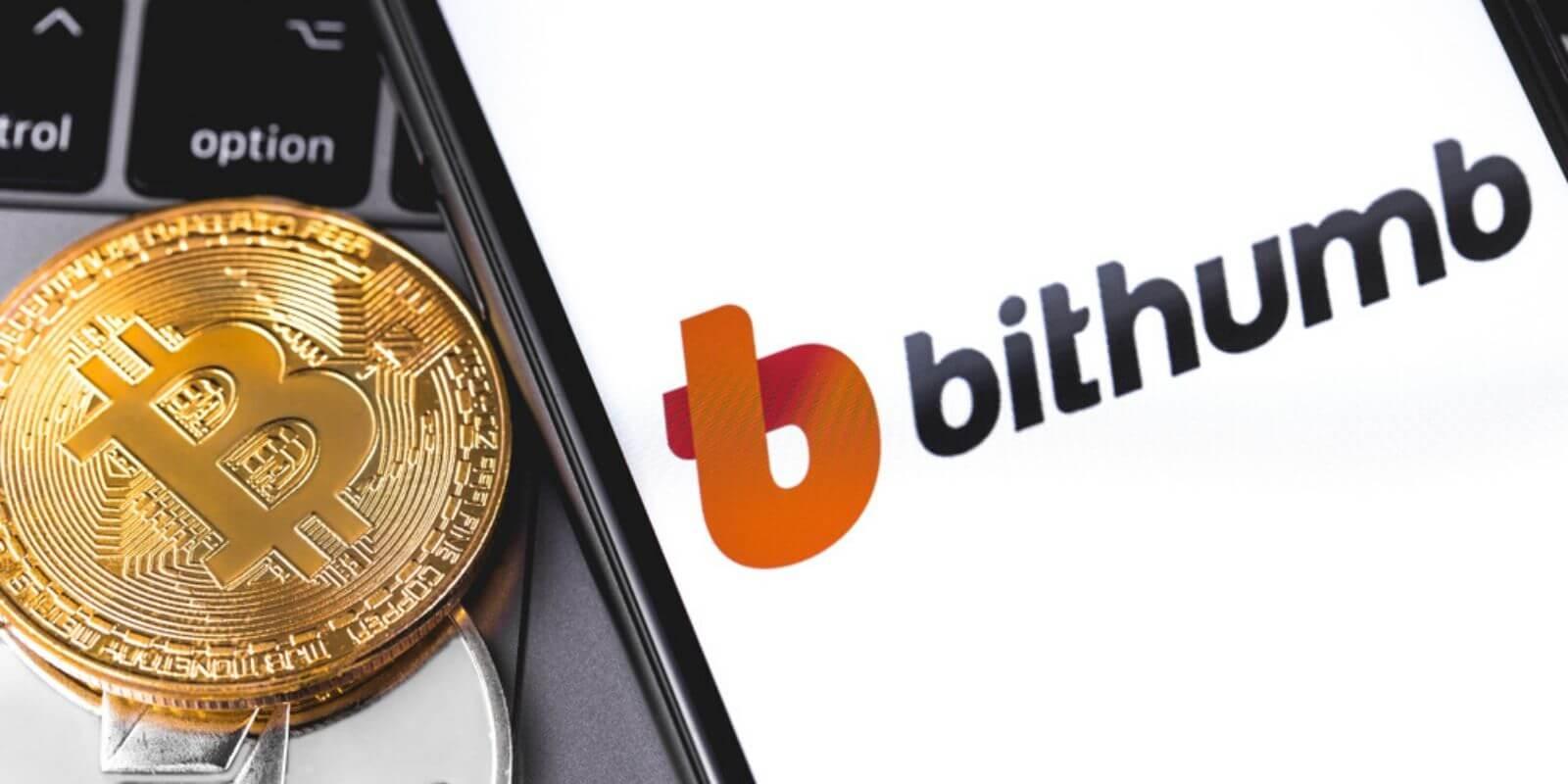 Bithumb utilisera le service d'identité décentralisée MyID