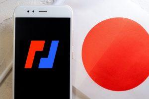 BitMEX contraint d'arrêter ses opérations au Japon face à la réglementation