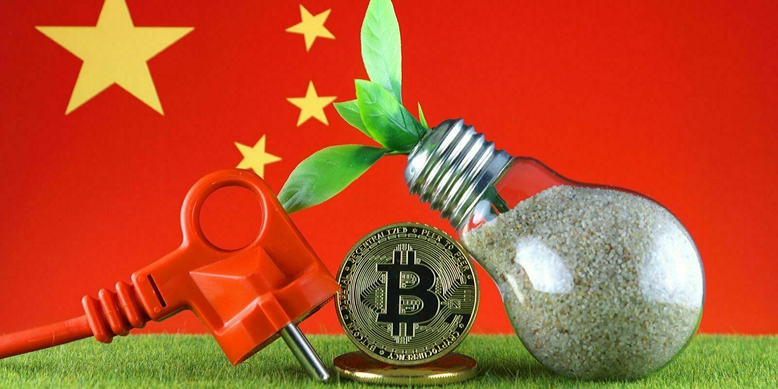 Chine : un hub du mining de Bitcoin réduit les coûts de l'électricité de 30%