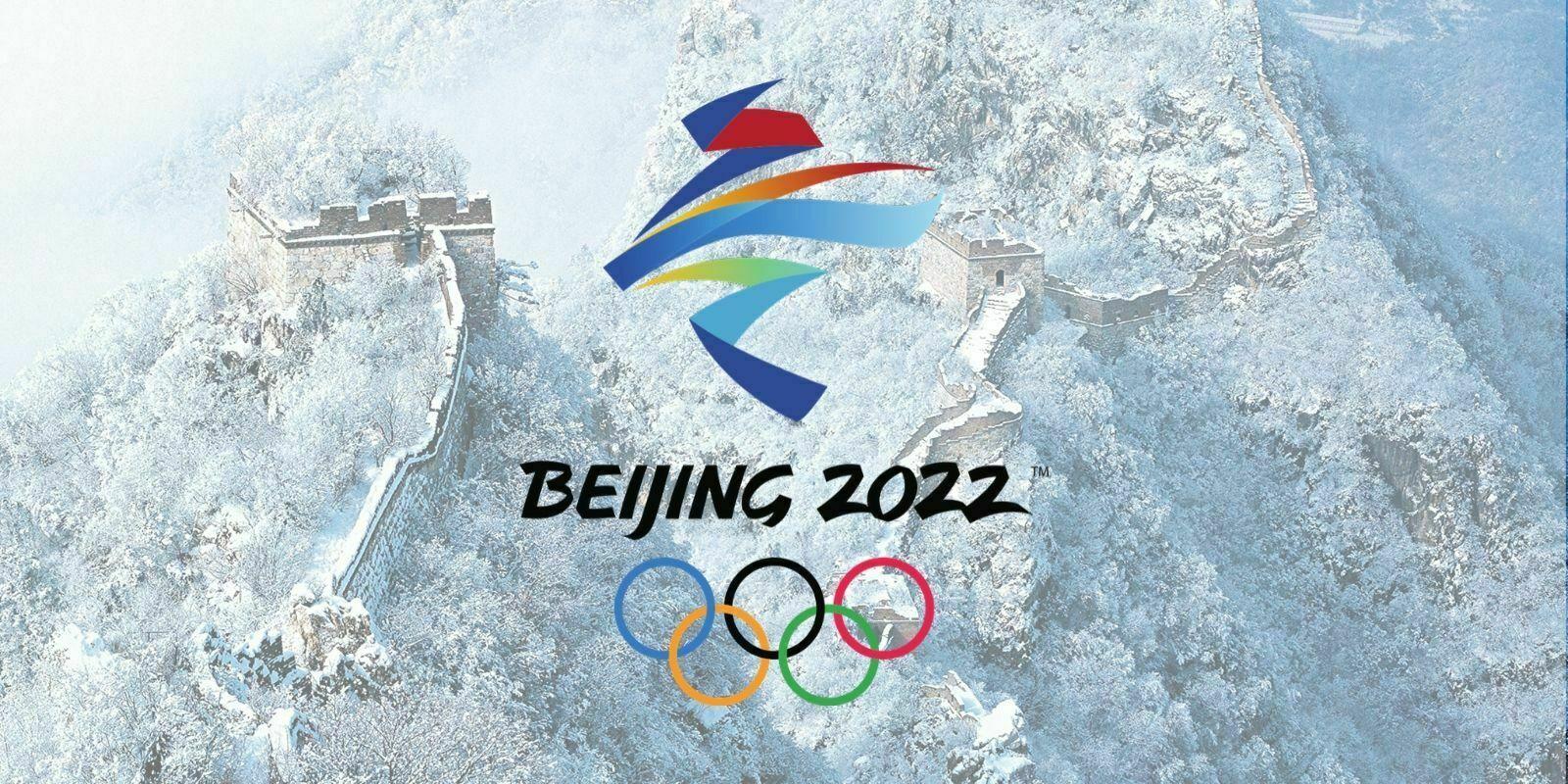 Chine : le yuan numérique pourrait être utilisé pour les Jeux olympiques d'hiver de 2022