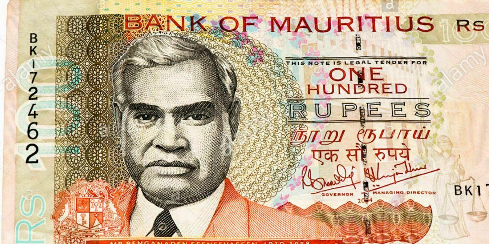 La Banque de Maurice va émettre sa propre monnaie numérique