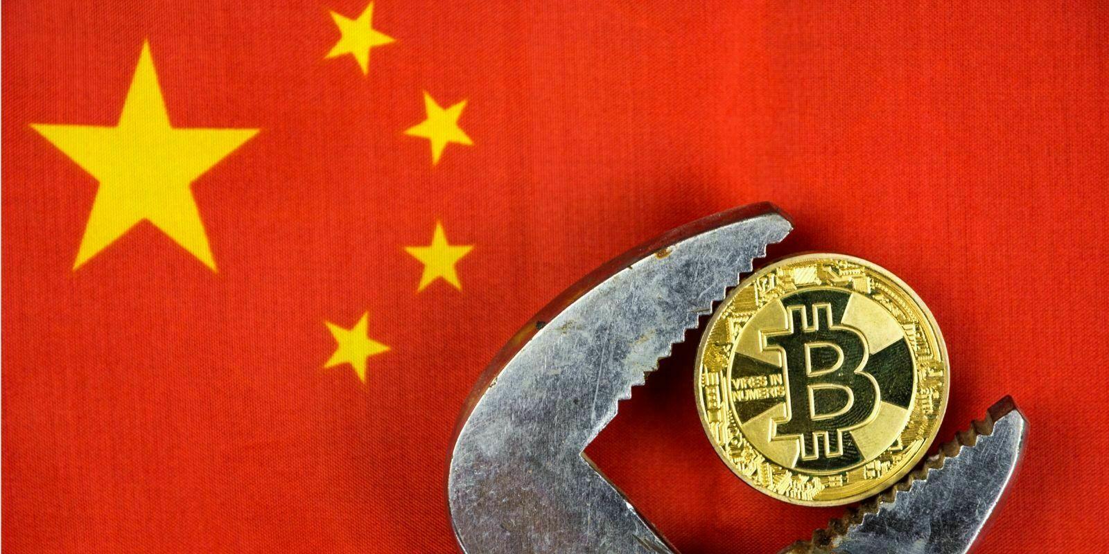 Chine : 10% du hashrate mondial de Bitcoin perdu après la fermeture d'un hub du mining