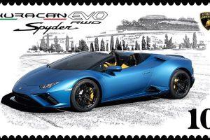 Lamborghini introduit des timbres numériques de collection garantis par une blockchain